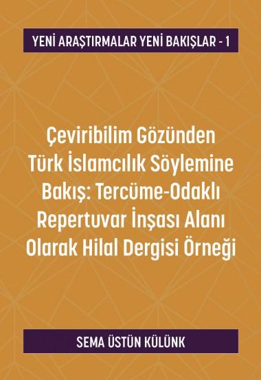 YENİ ARAŞTIRMALAR YENİ BAKIŞLAR - 1